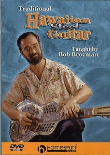 TRADITIONAL HAWAIIAN STEEL GUITAR