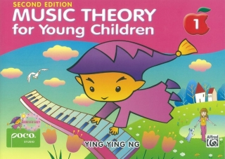 MUSIC THEORY FOR YOUNG CHILDREN 1 (AJ)